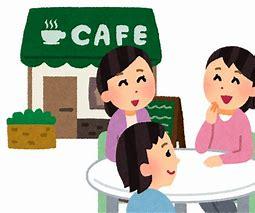 無料イラスト カフェでおしゃべり に対する画像結果