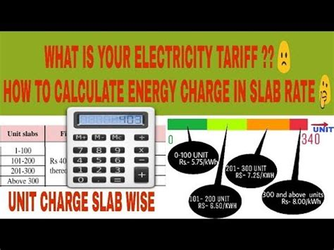 charge 4 0 ladegerät what is electricity tariff how to calculate unit charge in slab rate