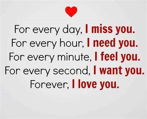 love   day     short