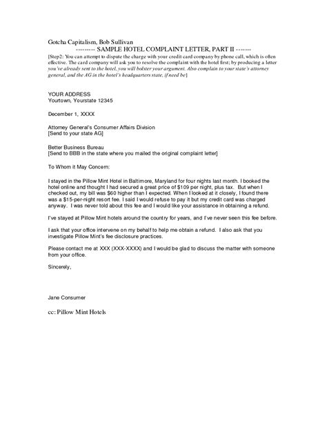 Best Photos of Complaint Business Letter Format - Business