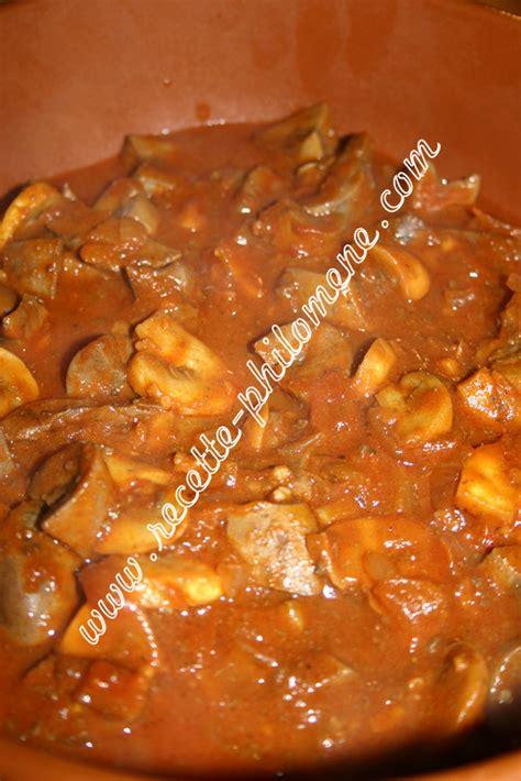 cuisiner rognons de porc rognons de porc à la sauce tomate piquante plats