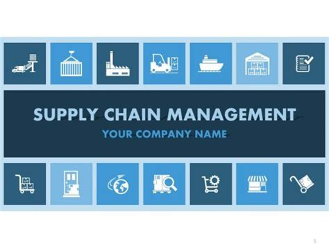 supply chain management systems overview powerpoint