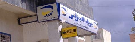 bureau de transfert d argent union algerie service de transfert d 39 argent