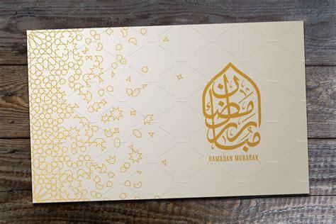 ramadan mubarak greeting card ramadan greeting cards cards