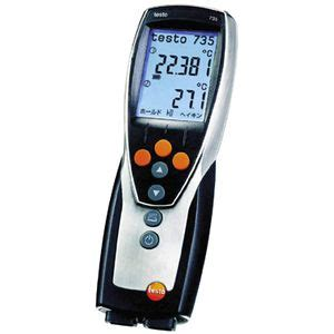 jual termurah thermometer infrared harga jual testo 735 temperature measuring instrument cv