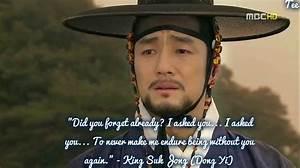 King Suk Jong ~... Yi San Quotes