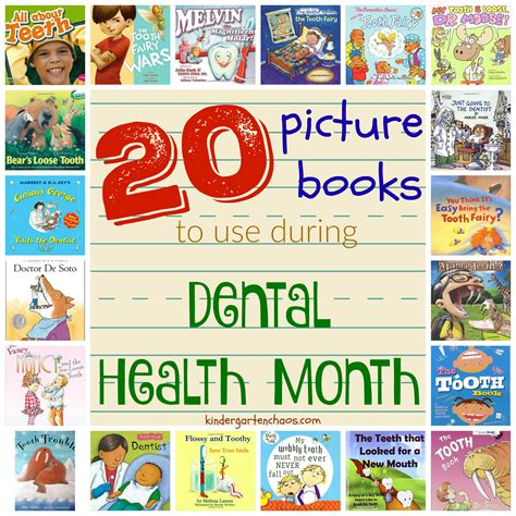 ultimate list of dental health activities for the classroom 592 | Books for Dental Health Month kindergartenchaos.com