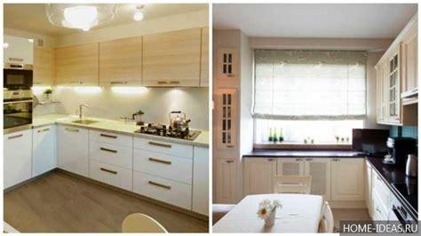 Кухня дизайн интерьер фото 12 кв метров стиль и цвет