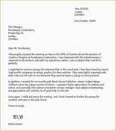 Thank You Letter Employees Christmas Employee Christmas
