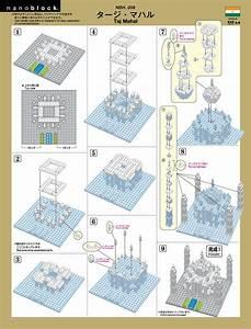 Nanoblock Instructions