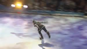 Ice Skating On Frozen Kristoff