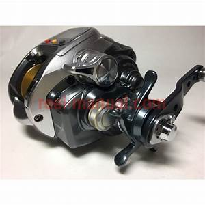 Shimano 2011 Forcemaster 1000mk Download Original User