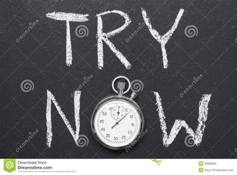 Try Now Stock Photo