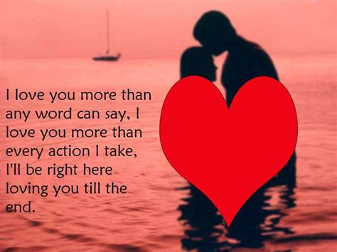love you hot images romantic love sms images apk download gratis sosial
