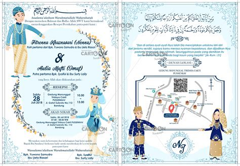 contoh hasil desain undangan pernikahan simple lucu jasa