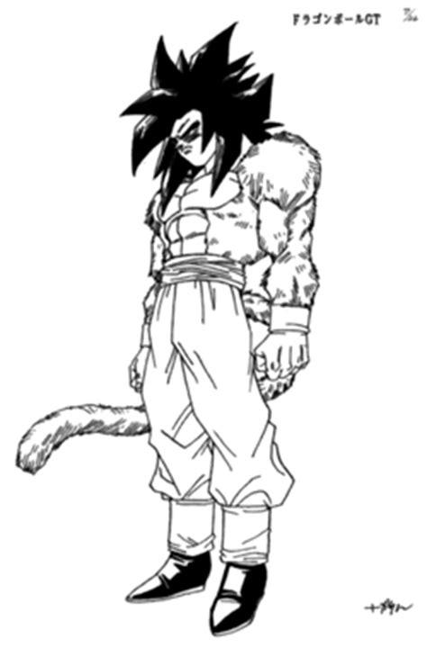 translations  golden warrior katsuyoshi nakatsuru