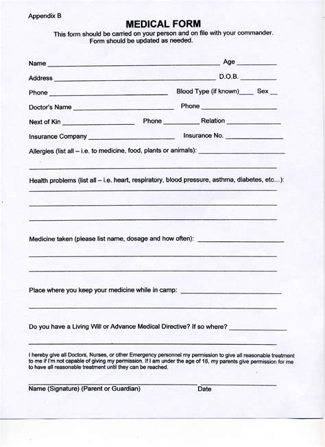 medical form members only