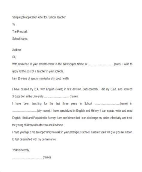 Application letters are letters that you write to formally request for something from authority, apply for a job, or join an institution. English Application Letter For Teacher Job For Fresher ...