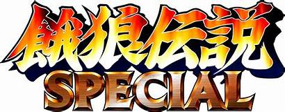 Fatal Special Fury Garou Launchbox Densetsu Close