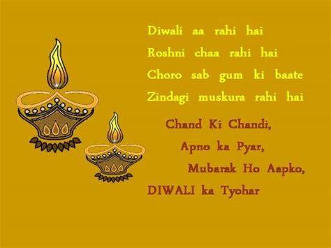 deepawali   dear   family ecards