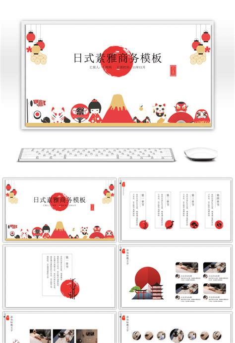 awesome elegant japanese business  templates