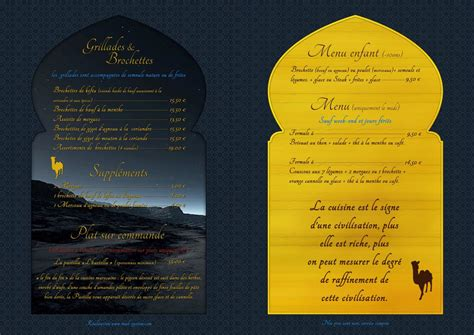 Carte De Visite Restaurant Marocain by Infos Sur 187 Image Carte Cuisine Marocaine 187 Vacances