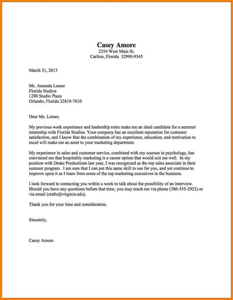 sephora cover letter memo heading