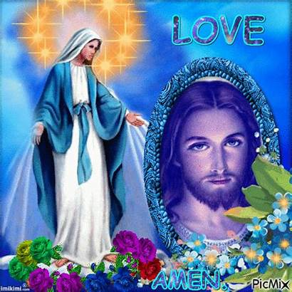 Religious Jesus Picmix Mercy Divine Animation