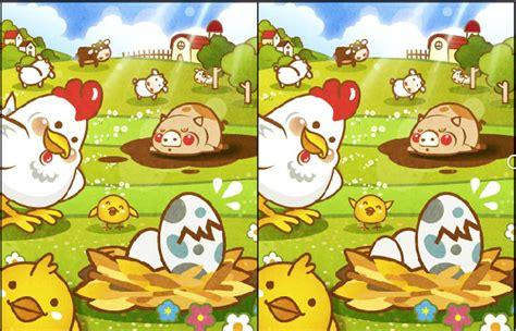 เกมส์จับผิดภาพ for Android - APK Download