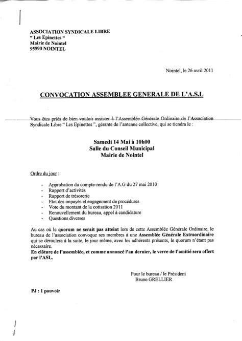 renouvellement bureau association 2011 convocation assemblee generale de l 39 asl asl les