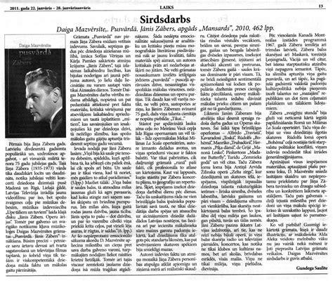 Jānis Zābers: Lasīt