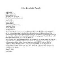 fashion cover letters internships - Fashion Cover Letter