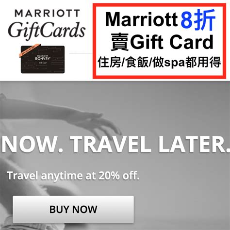 Marriott bonvoy points are valuable since they can be redeemed for free hotel/resort stays, room upgrades, discounts off of room rates, vacation packages, car rentals, gift cards, donations to charity, transfers to airline partners, hotel + air packages, and more! Marriott Gift Card 8折 住房/食飯/做spa通通都用得!