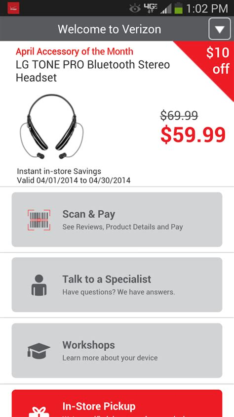 verizon pay by phone my verizon app update lets you scan and buy retail