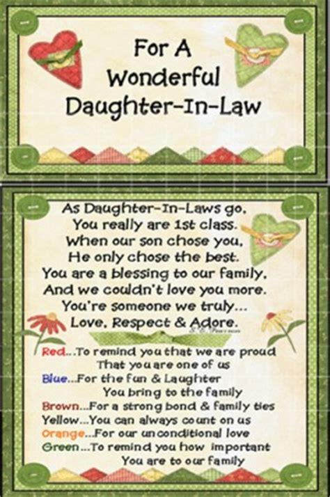 Daughter In Law Quotes Quotesgram