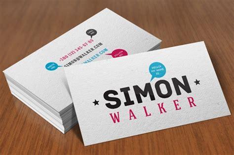 inspirational personal business card design