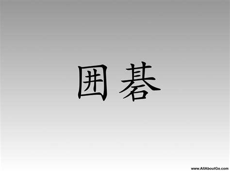 wallpaper aesthetic hitam bahasa jepang