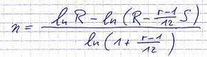 Zinsen Berechnen Kredit Formel : schulden im griff wie kommt man aus der verschuldung raus ~ Themetempest.com Abrechnung