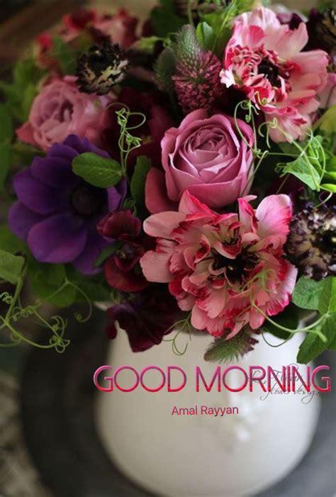good morning pretty flowers beautiful flowers flower