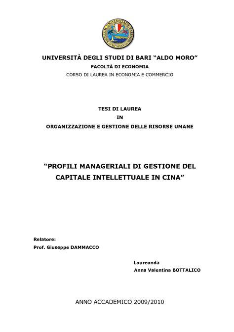 iscrizione di commercio costo universit 192 degli studi di bari aldo moro facolt 192 di