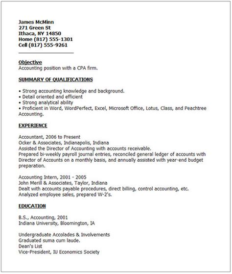 Sle Accounting Resumes by Accounting Internship Resume Objective Beauteous