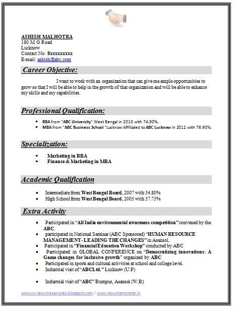 cv  resume samples    mba