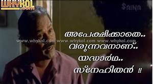 FRIENDSHIP QUOTES IMAGES IN MALAYALAM image quotes at ...