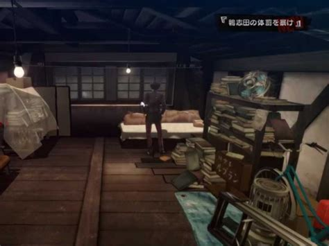 Persona 5 Home Decoration :  Things You Can Do In Your Room