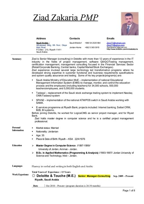 Deloitte Resume Tips by Ziyad Cv Deloitte Nov 2010