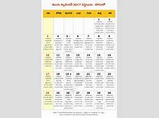 Toronto 2017 September Telugu Calendar Telugu Calendars