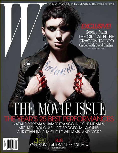 rooney mara  magazine cover  february  dragon tattoo filmbook