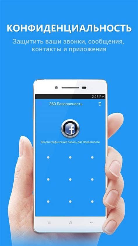 360 Mobile Security by 360 Mobile Security ð ð ñ ð ð ð ñ ð ð ð â ð ðºð ñ ð ñ ñ ð ðµñ ð ð ð ñ ð ð