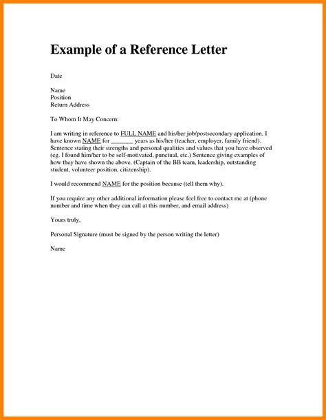 character reference letter   friend  samples