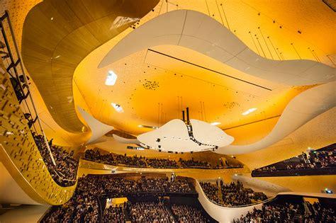 grande salle philharmonie 1 orchestre de philharmonie de